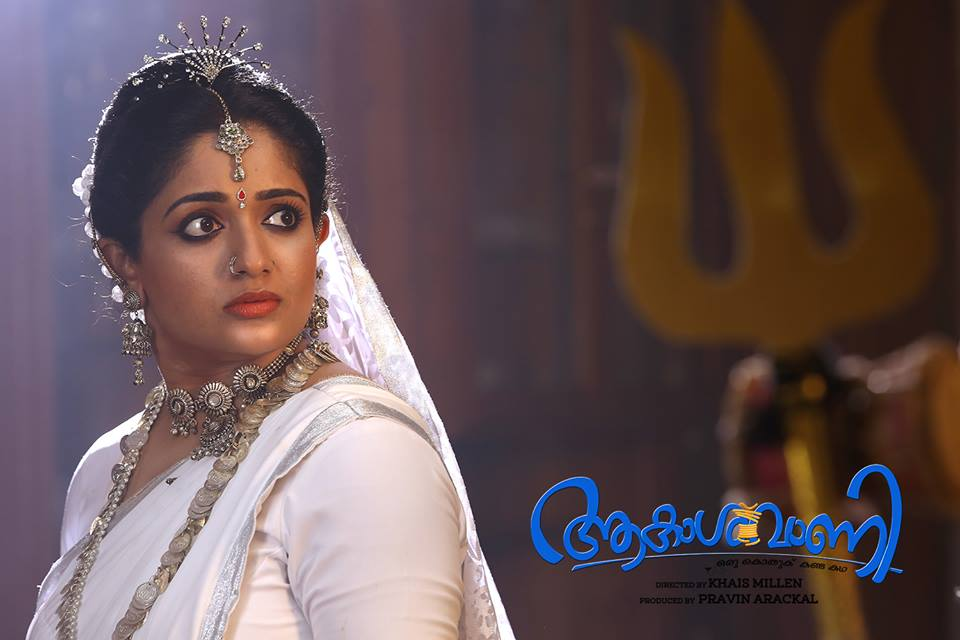 Kavya Madhavan Hot Photos Sexy Naval Images Gallery Numerous Malayalam Tollywood Movies You Are Her For Kavya Madhavan Hot Photos And Sexy Tamil And