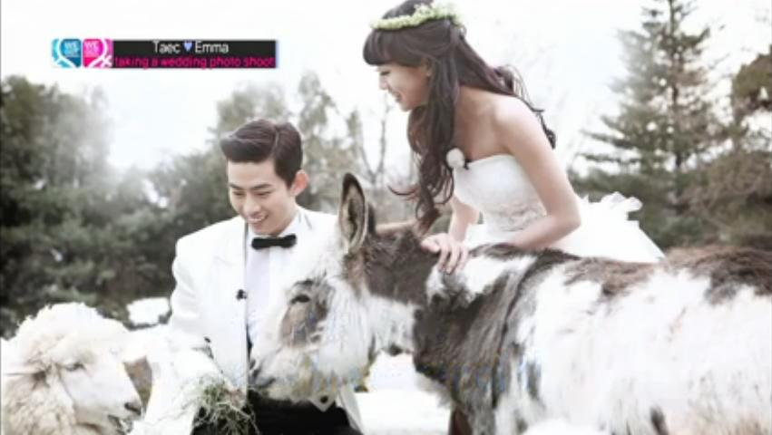 Taec and emma dating prince 2