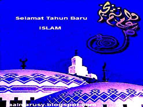 Ucapan Selamat Tahun Baru Islam 2014