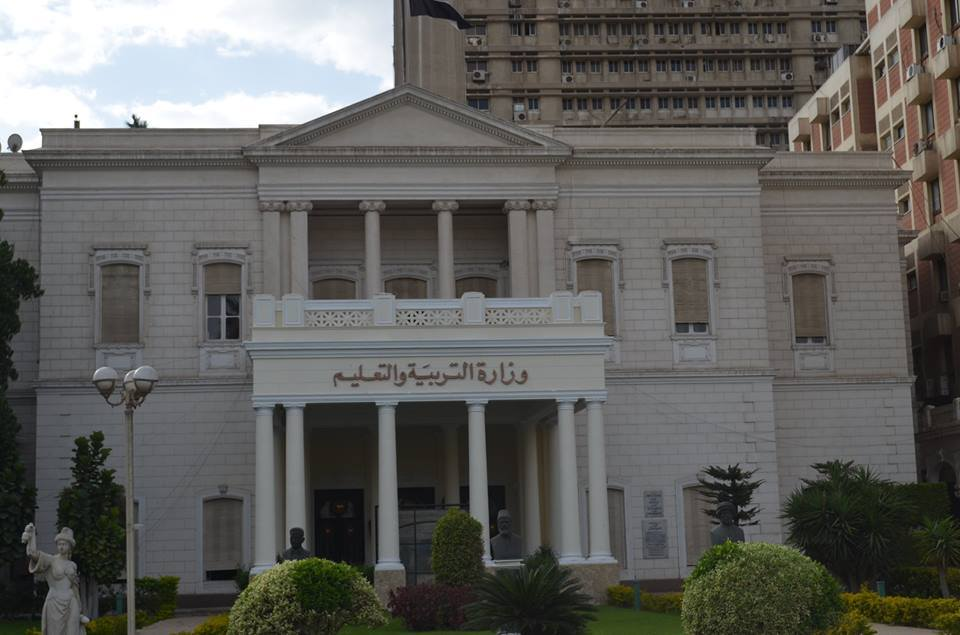 وزارة التربية والتعليم - تعلن مــد برنامج القرائية بالمدارس حتى 3 سبتمبر القادم