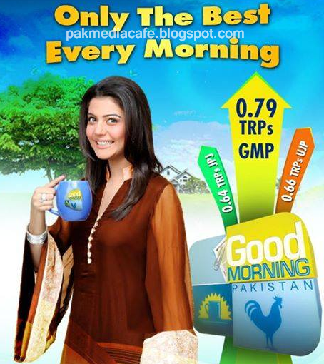 Good Morning Pakistan - Eid Special 2nd Day