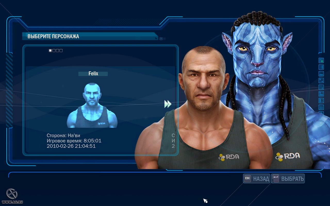 avatar the game reloaded keygen download