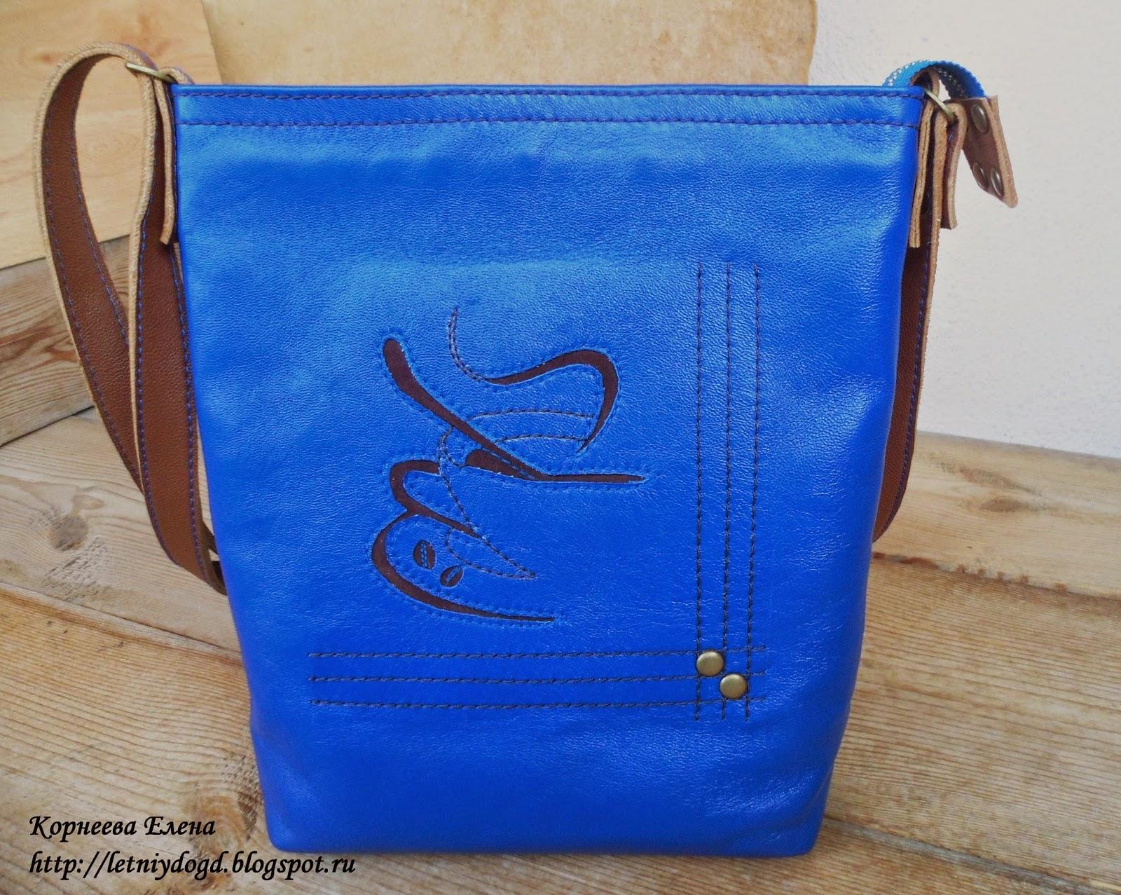 кожаная сумочка-планшет через плечо