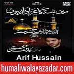 http://www.humaliwalayazadar.com/2014/11/arif-baltistani-nohay-2015.html