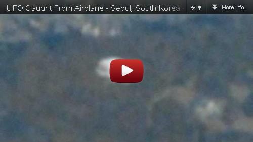 南韓民眾拍到ufo