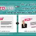 صمم موقع الإلكتروني مجانا مع موقع | PSDtoWEB