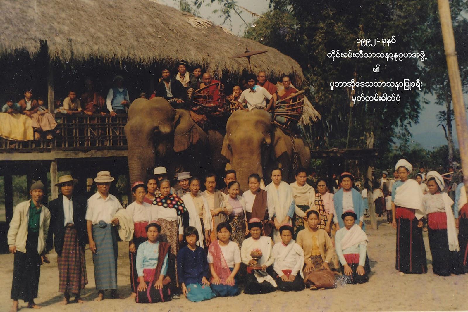 Khamti people