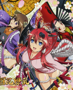 Hyakka Ryouran: Samurai After Especiales