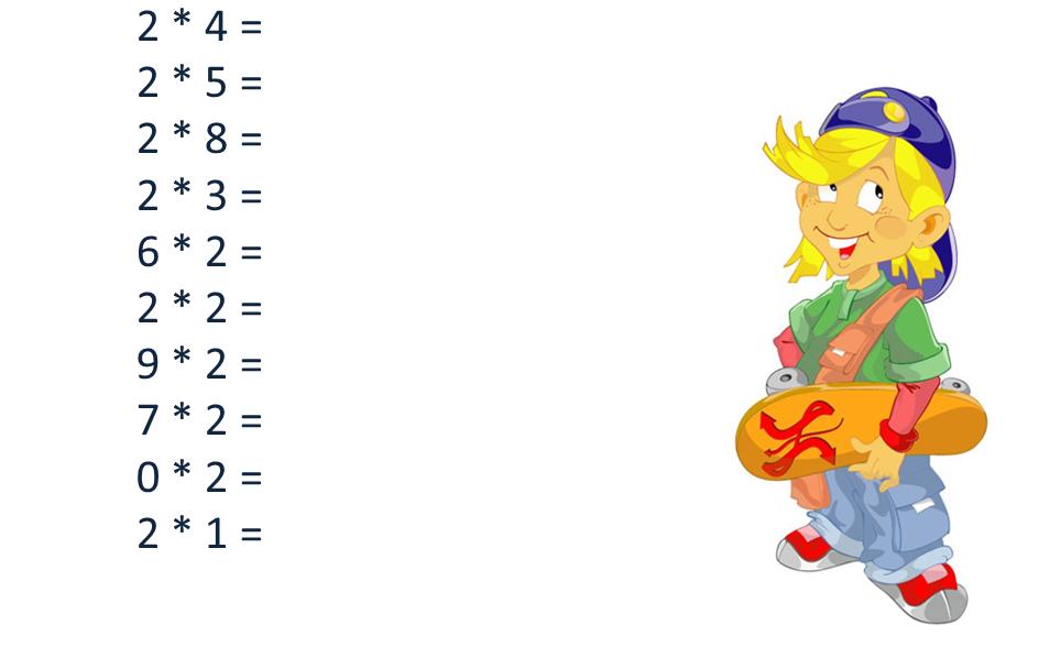 задания по математике для 4 классов: