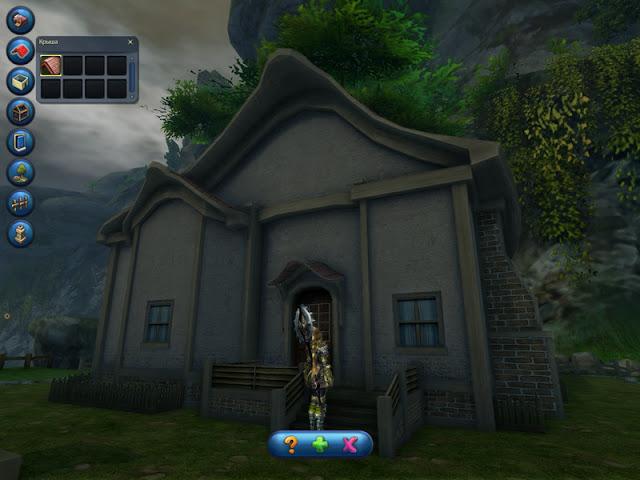 Aion: Вот моя деревня