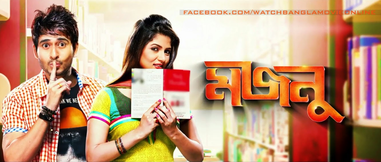 naw kolkata movies click hear..................... Majnu+bengali+movie+2013