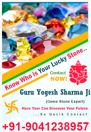Know Who is Your Lucky stone