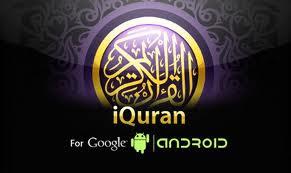 تحميل برنامج القران الكريم كامل مع الايات والسور والصوت للاندرويد Quran full program