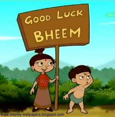 Caa Bheem Cartoon Cute Images