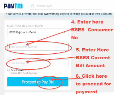how to pay page plus bill online