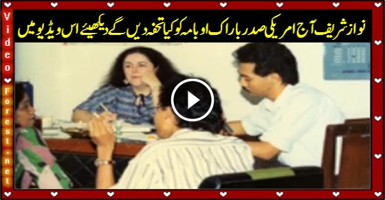 How did Obama's mother spend five years in Pakistan check it out