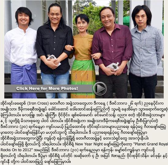 Aung San Chit