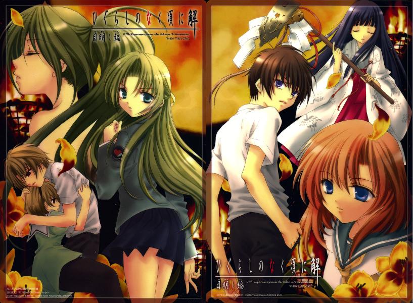 Higurashi no naku koro ni!  Higurashi_No_Naku_Koro_Ni_2_by_renren4321