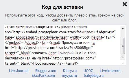 Схема метро санкт-петербурга в pdf