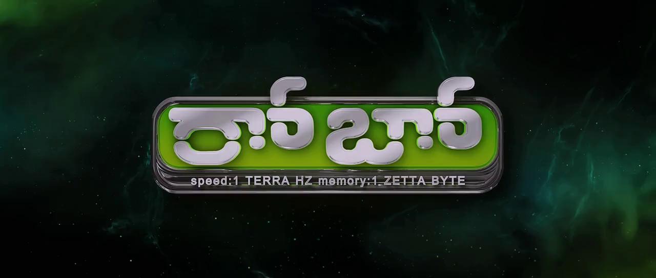 u torrentz2 download telugu movies