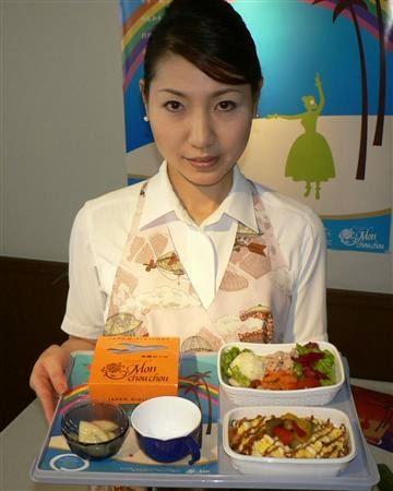 World stewardess Crews: JAL Cabin Attendant everywhere 客室乗務員 ...: worldscrews.blogspot.com/2011/10/jal-cabin-attendant-everywhere...
