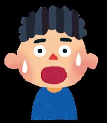 男の子のイラスト「驚いた顔」
