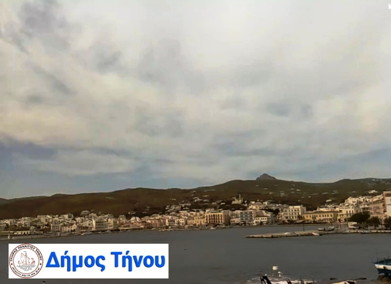 live camera Η πόλη της Τήνου από το Βίντσι