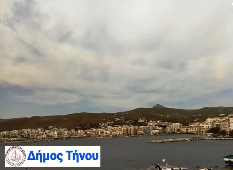 live camera Η πόλη της Τήνου από το Βίντσι
