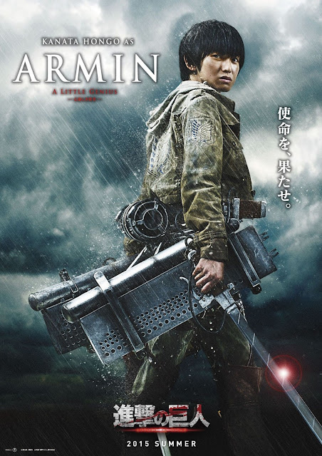 進撃の巨人 ATTACK ON TITAN Armin Kanata Hongo