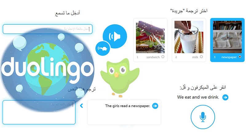 ديولينجو لتعلم اللغات, Duolingo for languages, Duolingo moblie apps