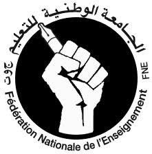 المكتب الوطني للجامعة الوطنية للتعليم التوجه الديمقراطي FNE