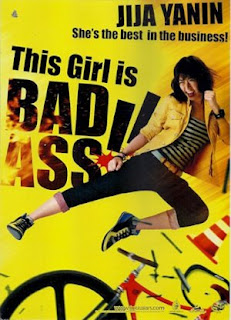 Ver This Girl Is Bad Ass Online Gratis (2011)