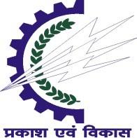 mpmkvvcl logo MPMKVVCL Bhopal Chartered Accountant vacancy Feb 2013