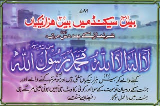 Dawateislami books in urdu books
