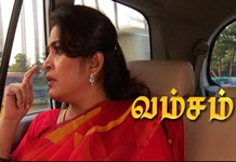 Vamsam Sun TV Serial Online