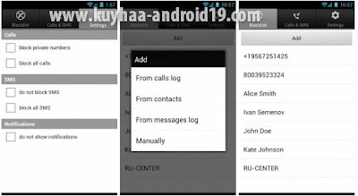 CALLS BLACKLIST PRO 1.05 FOR ANDROID