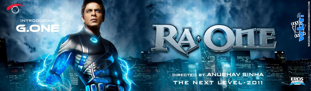 ra 1 full movie
