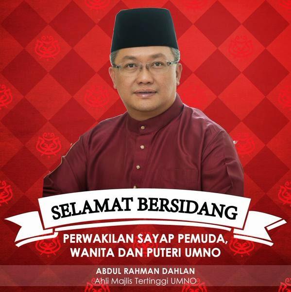 Perhimpunan Agong UMNO 2014