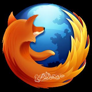 شعار متصفح الفايرفوكس | logo Mozilla Firefox
