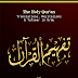 Tafheem ul Quran Syed Abul Ala Maududi