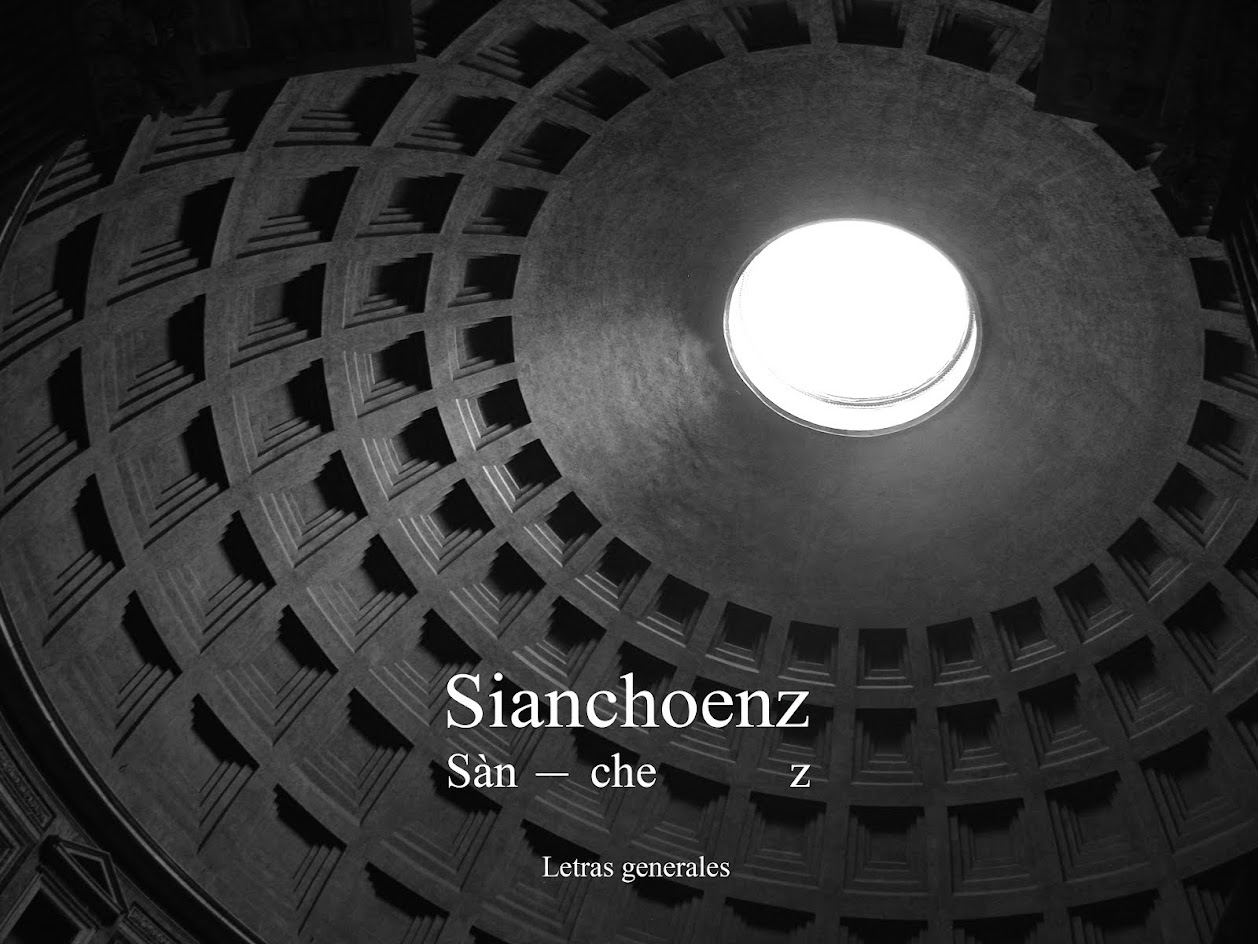Sianchoenz