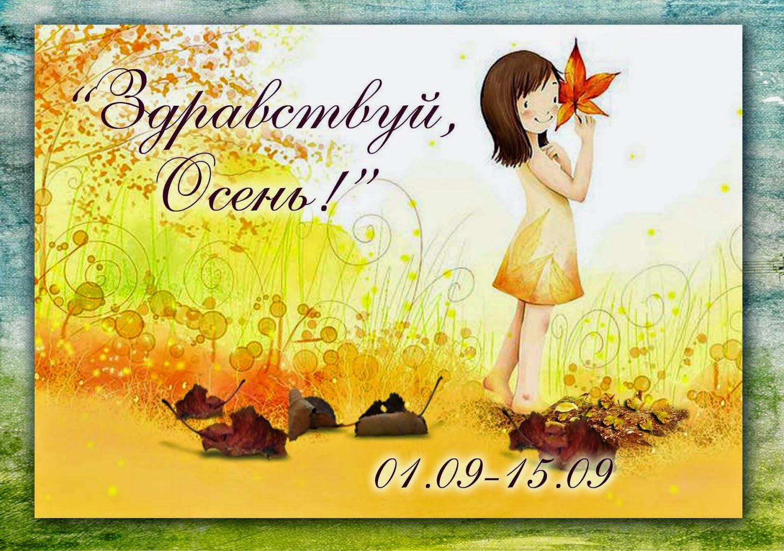 http://www-chipboards-ru.blogspot.ru/2014/09/blog-post.html