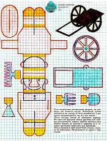 ПАСТУХ. дом который построил джек веселые картинки (№8, 1987)