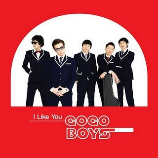Go Go Boys (고고보이스) - I Like You Lyrics