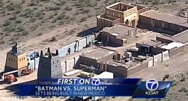 Бэтмен против супермена постройка в