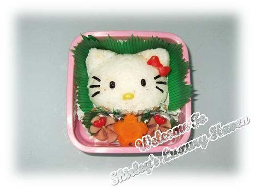 hello kitty bento box recipe