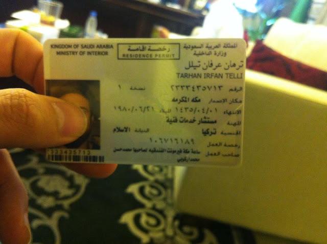 396708 10150987583332609 274782468 n KINGDOM OF SAUDI ARABIA RESIDENCE