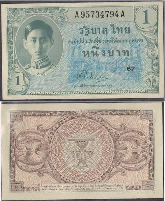 Tailandia 1 baht 1946 P# 63