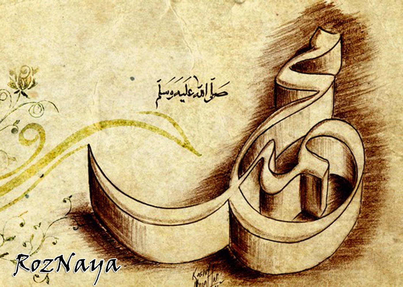 101 best Muhammad ( S.A.W.W ) images on Pinterest