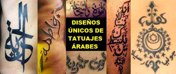 DISEÑOS POR ENCARGO DE TATUAJES ARABES